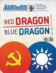 ATO Issue #45: Red Dragon, Blue Dragon