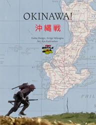Okinawa! (new from Tiny Battle Publishing)