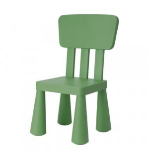 chaise enfant mammut ikea comparateur