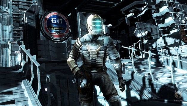 Dead Space (360) Review