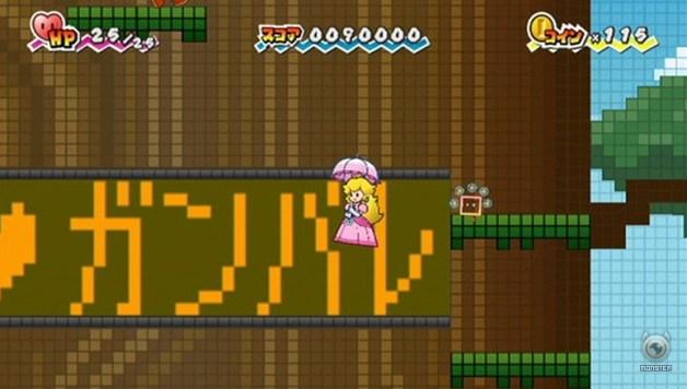 Super Paper Mario Review
