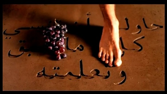 Madonna Arabic