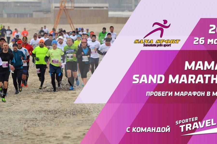 Mamaia Sand Marathon 2017-Sporter Travel@Plaja Mamaia