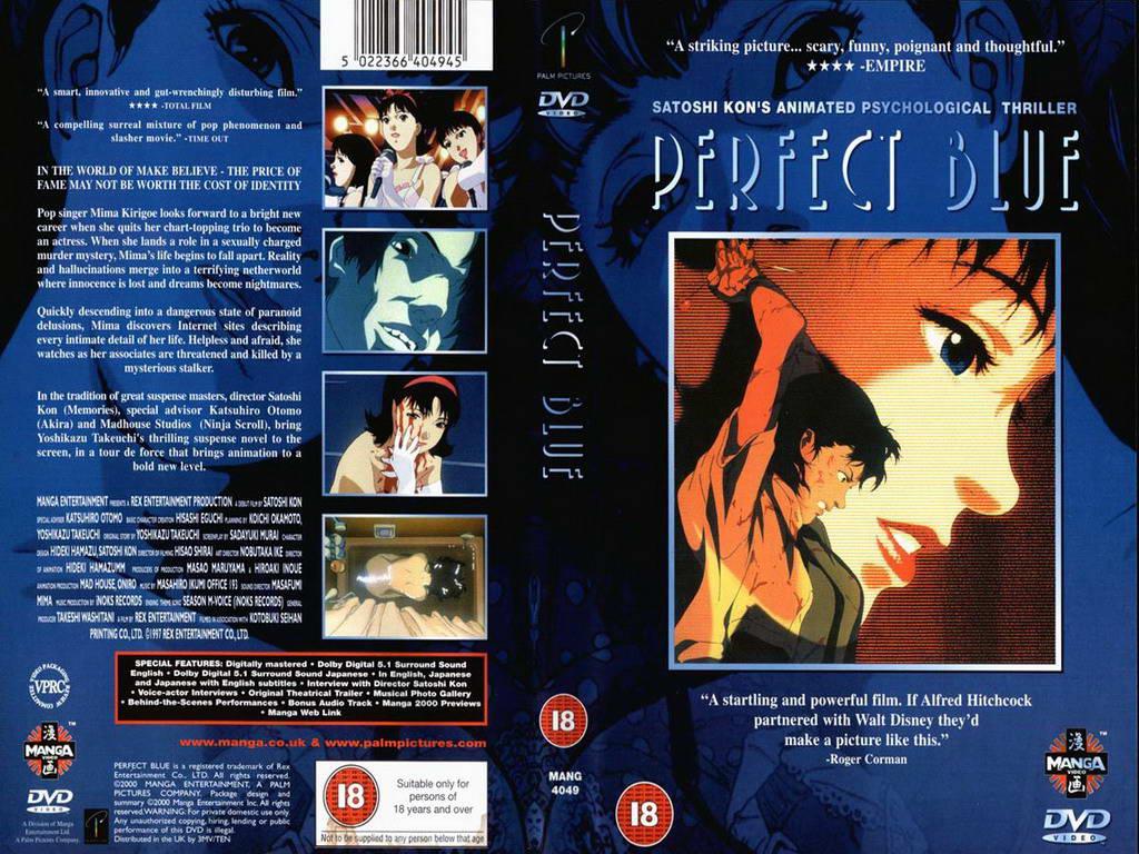 Japanese Film Review Kon Satoshi S Perfect Blue 1998 Constantineintokyo Com
