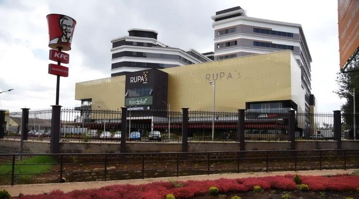 Rupas Mall Eldoret