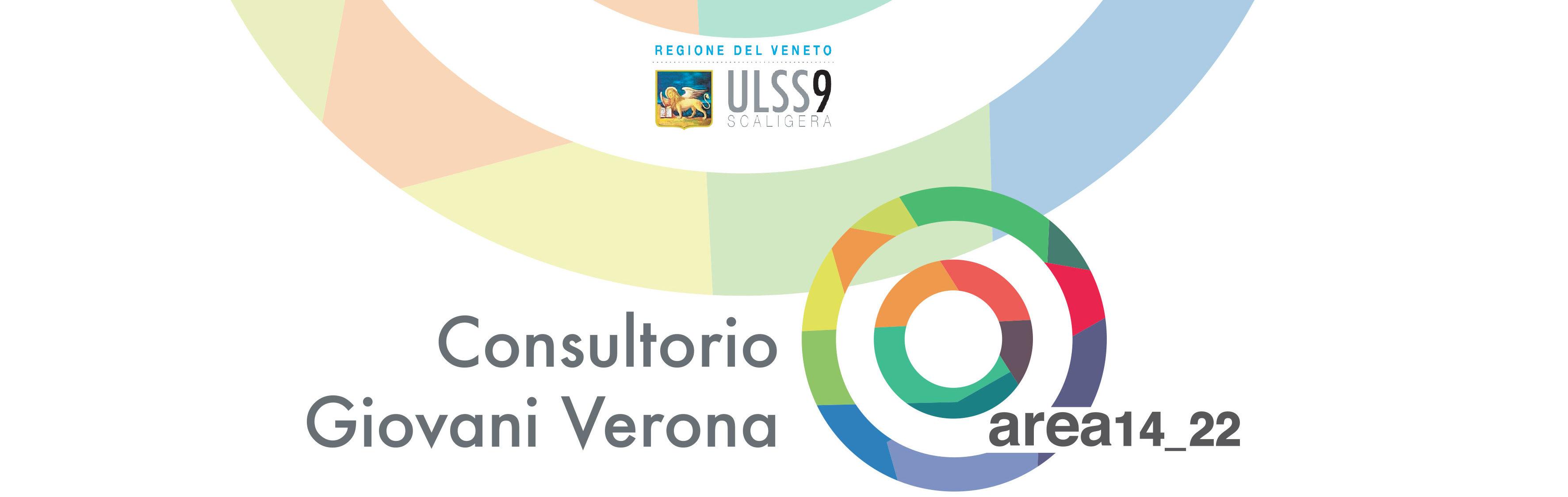 Consultorio Giovani Verona