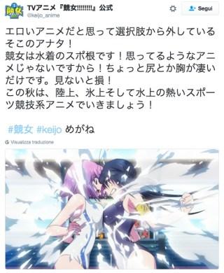 Keijo-Twitter