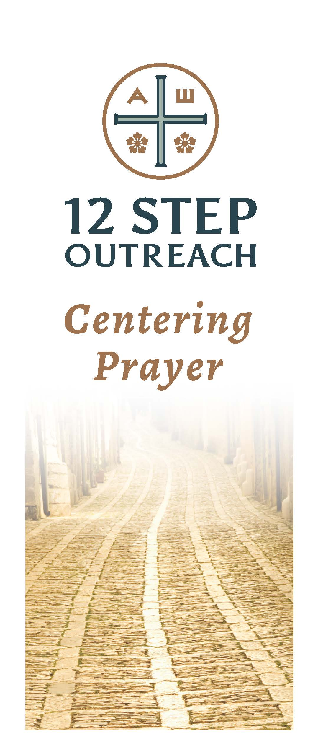 12 Step Outreach Centering Prayer Brochure In Packets Of
