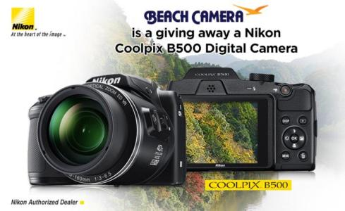 Beach Nikon Digital Camera sweepstakes – Chance to Win a Nikon COOLPIX B500 Digital Camera