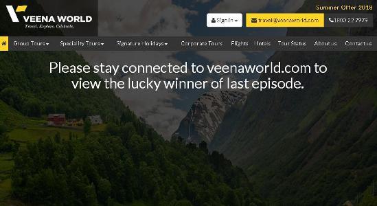Veena World Chala Hawa Yeu Dya Contest – Stand Chance to Win Tour, E-Voucher