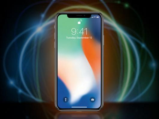 The iPhone X Giveaway – Stand Chance to Win Apple iPhone X