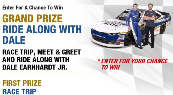 Armour Sweepstakes – Enter For Chance To Win