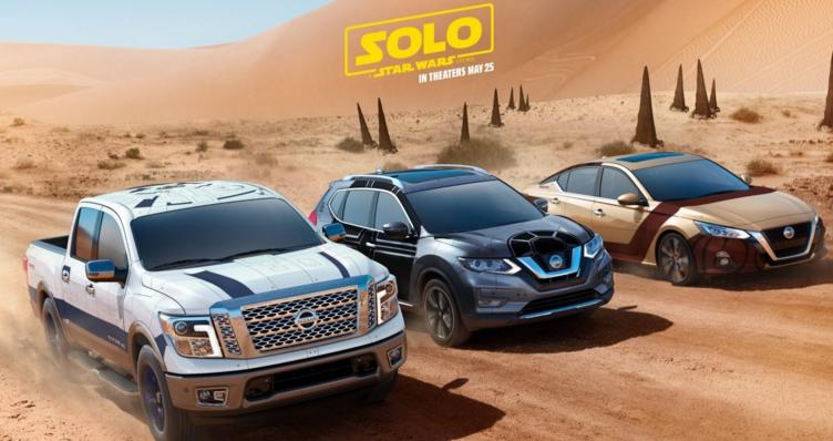 The Best In The Galaxy Sweepstakes – Win One Vehicle Prize