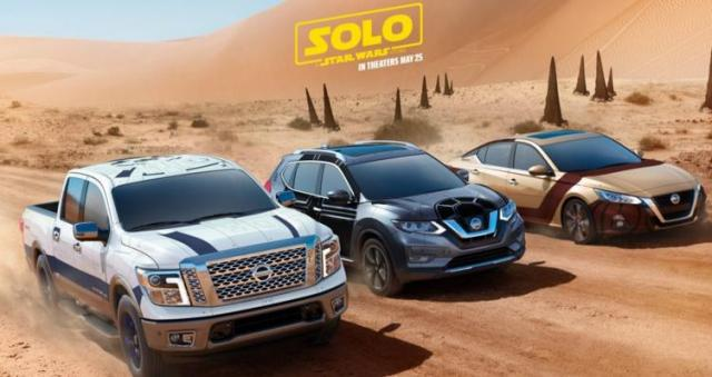 The Best in the Galaxy Sweepstakes – Stand Chance To Win One Vehicle And One Nissan-Exclusive Collectible Replica Helmet