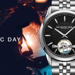 Raymond Weil Music Day Contest – Chance To Win Exciting Prizes