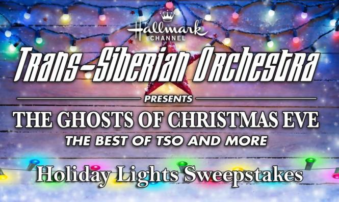 WKYC 2018 Holiday Lights Sweepstakes