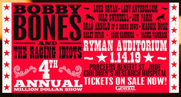 The Bobby Bones Million Dollar Show Sweepstakes