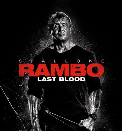 WGN-TV Rambo Last Blood Sweepstakes - Chance To Win Two