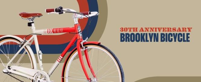 New Belgium Brewing 30th Anniversary Bike Giveaway