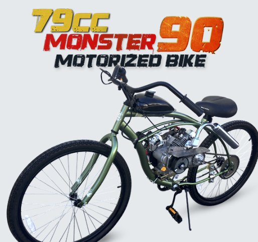 Motorized Bike Sweepstakes