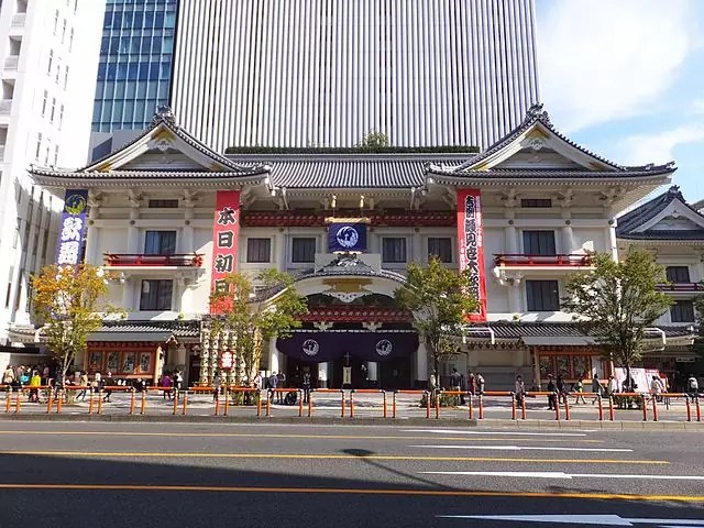 historical sites in Tokyo - Kabuki-za in 2015 - photo by Tak1701d under PD-self