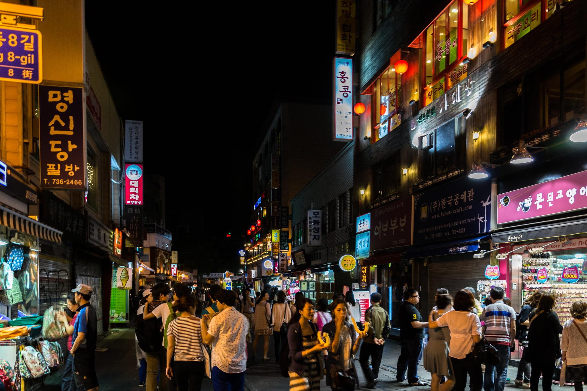 Seoul, South Korea at night - photo by dconvertini under CC BY-SA 2.0