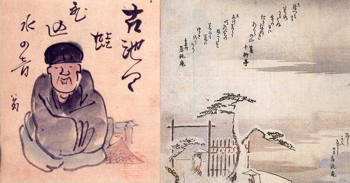 Uma ideia positiva por dia: A Lenda do Haikai