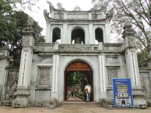 Templo da Literatura