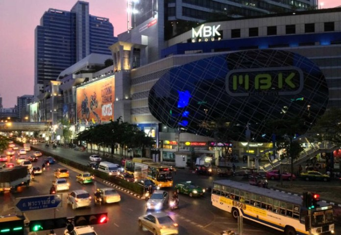 MBK Shopping