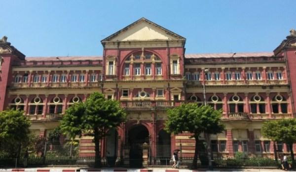 Antigo Palácio executivo Yangon