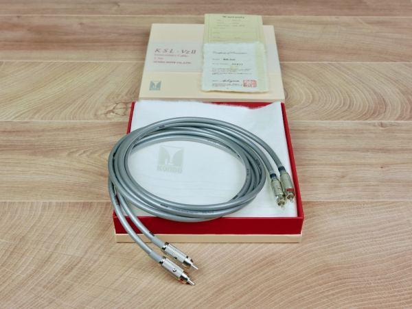 Kondo (Audio Note) KSL-VzII highend silver audio interconnects RCA 1,5 metre 1