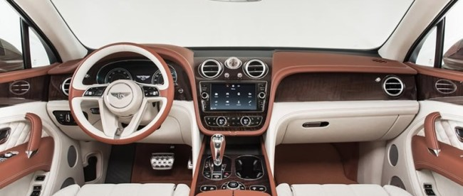 The World S Most Expensive In Car Clock Inside The Bentley