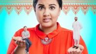 The Thelmas: Coconut - UK Theatre 2018