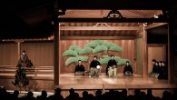 Discover a 650 year old theatrical tradition from Japan