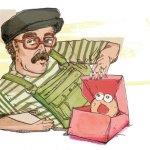 Do you know the Donut Man?
