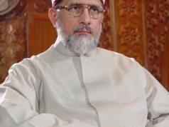 Shaikhul Islam Tahir ul Qadri
