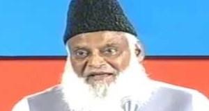 Dr. Israr Ahmed presenting