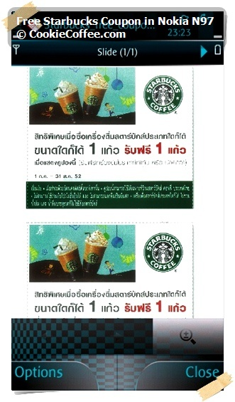 starbucks_free_coupon