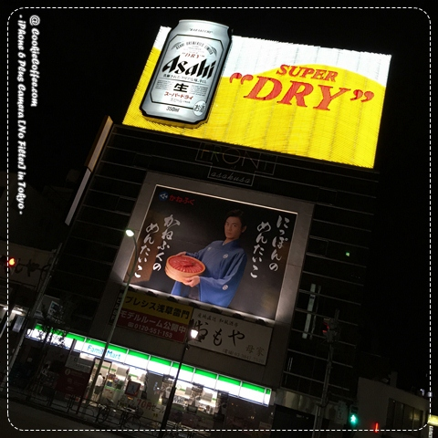 iphone-6-plus-camera-review-japan-asahi-beer-advert-family-mart-asakusa-night