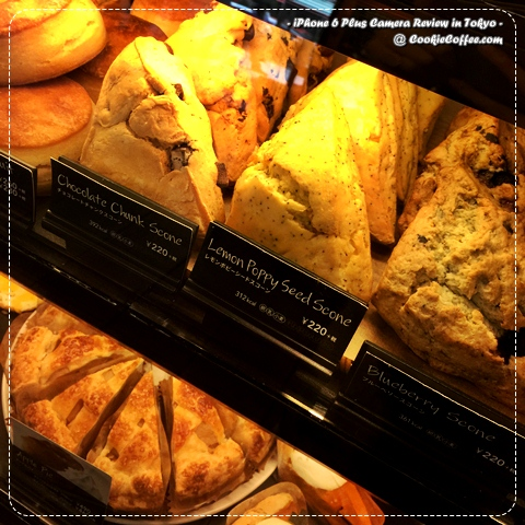 iphone-6-plus-camera-review-japan-starbucks-scone-bakery-lemon