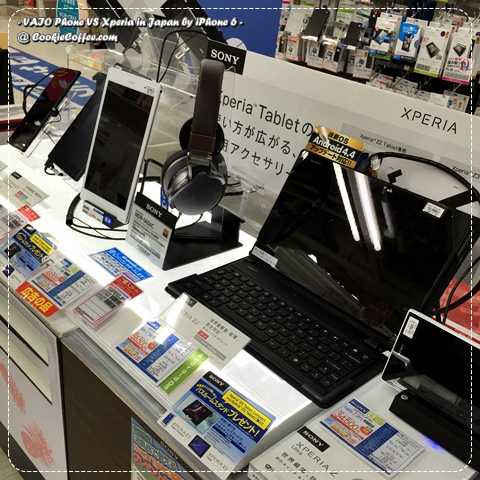 vaio-phone-japan-only-update-live-review-blog-akiba-xperia-z4-iphone-6-bic