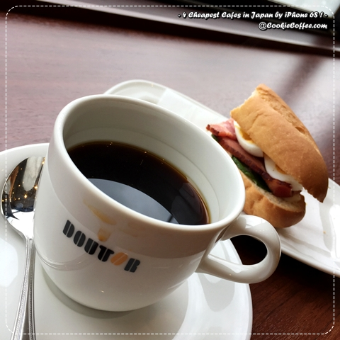 4-cheapest-coffee-shop-in-japan-free-wifi-milano-sandwich-doutor-iphone-6s-plus-review