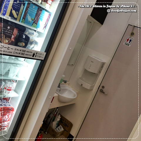 7-eleven-11-first-store-brand-tokyo-japan-maps-history-toyosu-free-toilet-use