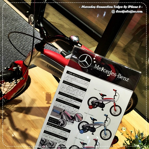 mercedes-benz-connection-cafe-tokyo-roppngi-review-bike-price-coffee-iphone-6-2