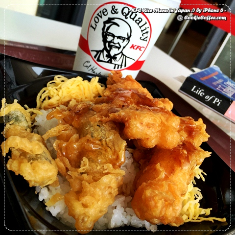 kfc-kentucky-rice-set-lunch-menu-don-bento-chicken-japan-tempura-tokyo-skytree