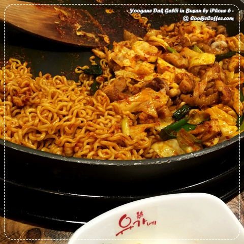 yoogane-korea-review-vs-thai-busan-dak-chicken-galbi-seoul-history-wiki-ramyeon