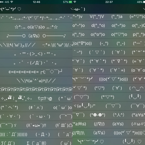 ios10-beta-2-update-free-how-to-iphone-7-japan-emoticon-keyboard