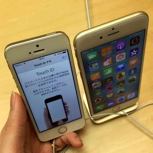 iphone-se-vs-6s-plus-7-japan-apple-store-nagoya-review-price-best-2016-touch-id-unlocked-ios10