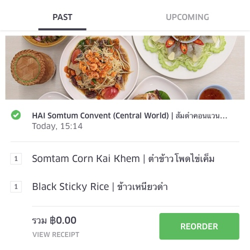 somtum-convent-hai-review-ubereats-free-thai-food-delivery-corn-salted-egg-how-to-order-menu