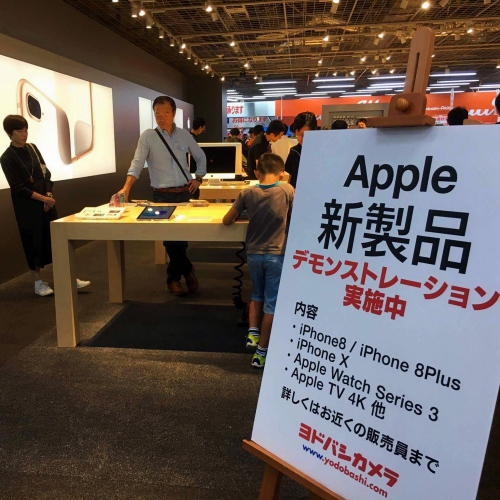 iphone-x-8-plus-failed-review-no-queue-tokyo-japan-APPLE-store-akiba-yodobashi-bic-camera